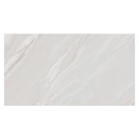 Quin Gris Brillo 31.6cm x 60cm Wall Tiles