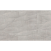 Côte Grey Gris Wave Feature 33x55 Gloss Ceramic Kitchen and Bathroom Wall Tiles
