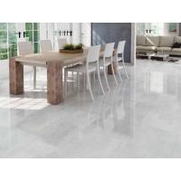 Lukee Creama 45CMx45CM Kitchen And Bathroom Porcelain Floor Tile